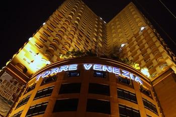 Picture of Torre Venezia Suites in Quezon City