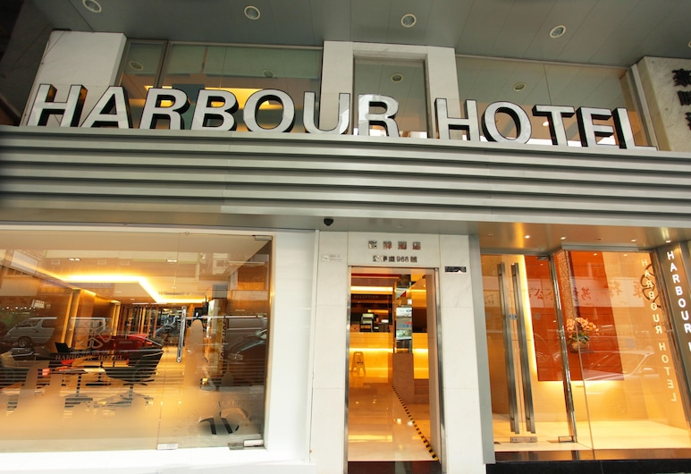 Harbour Hotel, Kowloon, Hotel Front
