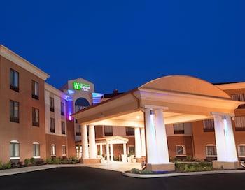 Fotografia hotela (Holiday Inn Express Akron South Airport Area) v meste Akron