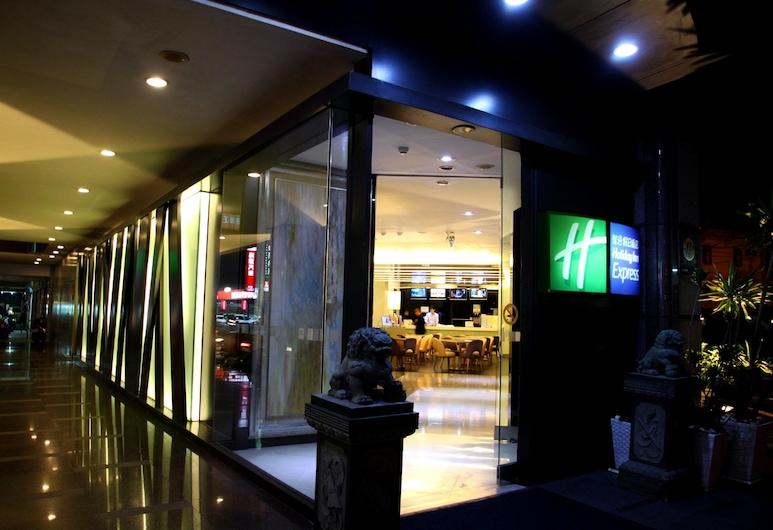 Holiday Inn Express Taoyuan, Taoyuan City, SPA centras