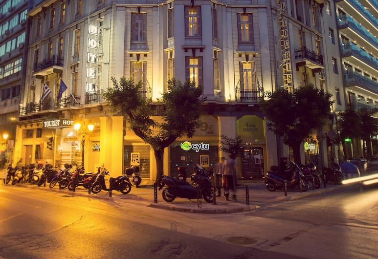 Tourist Hotel, Saloniki