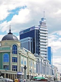 Picture of Grand Hotel Kazan in Kazan