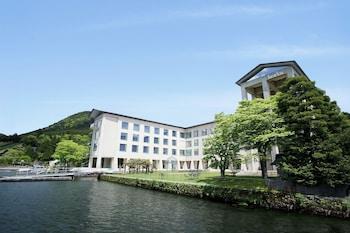 A(z) Hakone Hotel hotel fényképe itt: Hakone