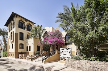 Naktsmītnes Dawar El Omda Hotel - Adult Only attēls vietā Gūna