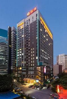 Picture of Good International Hotel in Guangzhou