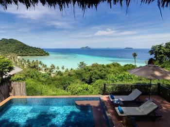 Bild vom Phi Phi Island Village Beach Resort auf Ko Phi Phi
