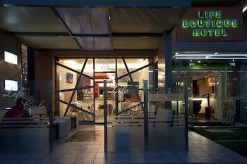 Imagen de Life Hotel en Heraklion