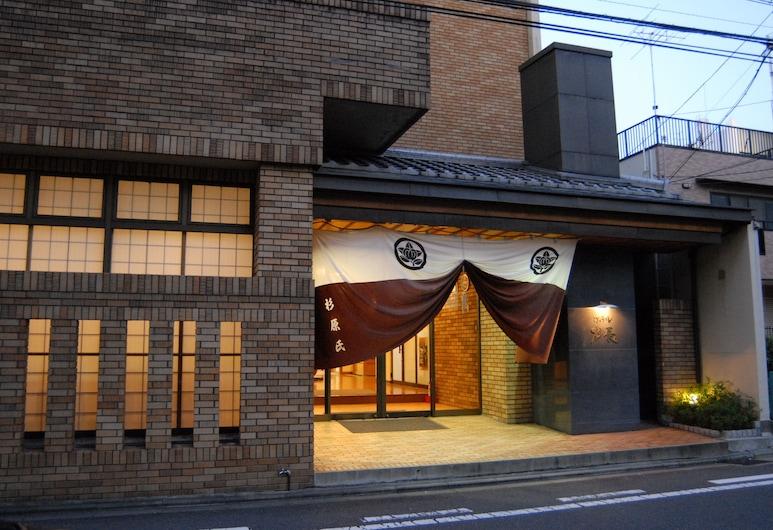 薩奇秋酒店, Kyoto