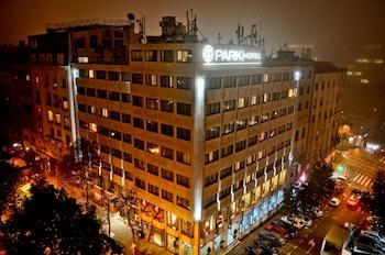 ベルグレード、Park Hotel Belgradeの写真