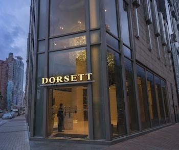 Picture of Dorsett Mongkok, Hong Kong in Kowloon