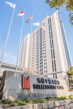 Naktsmītnes Millennium Hotel Wuxi attēls vietā Wuxi
