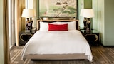 Choose This Boutique Hotel in Miami -  - Online Room Reservations