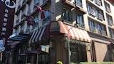 台北 ブティック ホテルホテル予約、台北ホテル格安予約