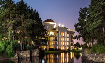 Enter your dates to get the Kelowna hotel deal