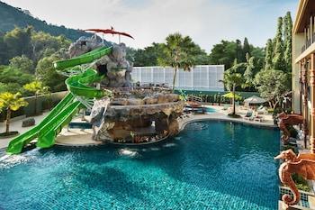 Krabi bölgesindeki Ananta Burin Resort resmi