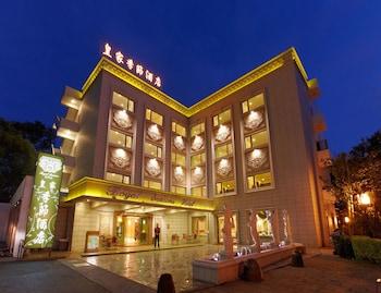 台北、ロイヤル シーズンズ ホテル 北投 (皇家季節酒店北投溫泉館)の写真
