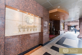 Picture of Royal Seasons Hotel Taipei in Taipei