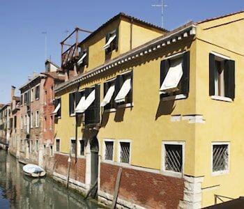 Wenecja — zdjęcie hotelu B&B Al Palazzetto