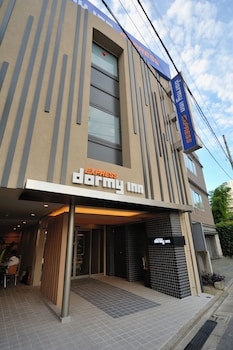 Picture of Dormy Inn EXPRESS Meguro Aobadai Hot Spring in Tokyo