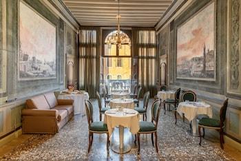 Fotografia hotela (Il sogno di Giulietta e Romeo) v meste Benátky