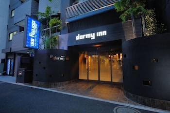 Picture of Dormy Inn Akihabara Hot Spring in Tokyo