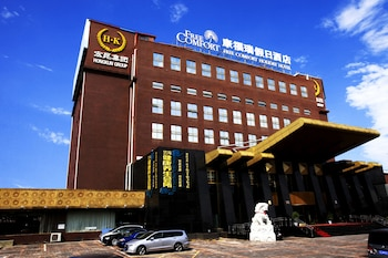 Picture of Free Comfort Holiday Hotel in Beijing