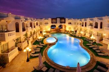 Picture of Oriental Rivoli Hotel & SPA in Sharm el Sheikh