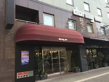 Fotografia do Dormy Inn Hiroshima Hot Spring em Hiroshima