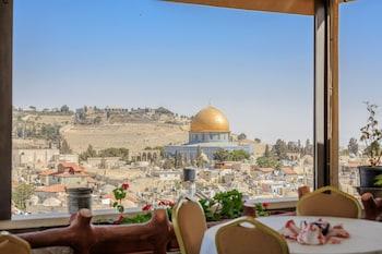 ภาพ Hashimi Hotel ใน เยรูซาเล็ม