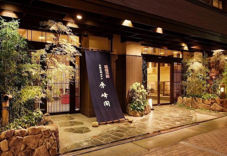 秀峰閣酒店, Kyoto
