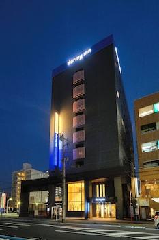 千葉蘇我天然溫泉多米旅館的相片
