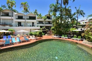 Picture of Club Tropical Resort Port Douglas in Port Douglas