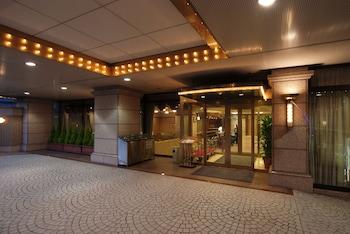 히로시마의 호텔 뉴 히로덴 사진