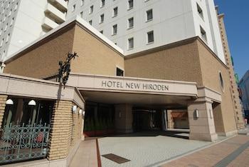 Fotografia do Hotel New Hiroden em Hiroshima