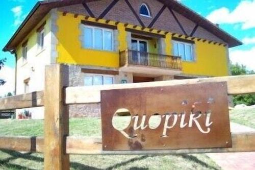 库奥皮基乡村家庭旅馆/