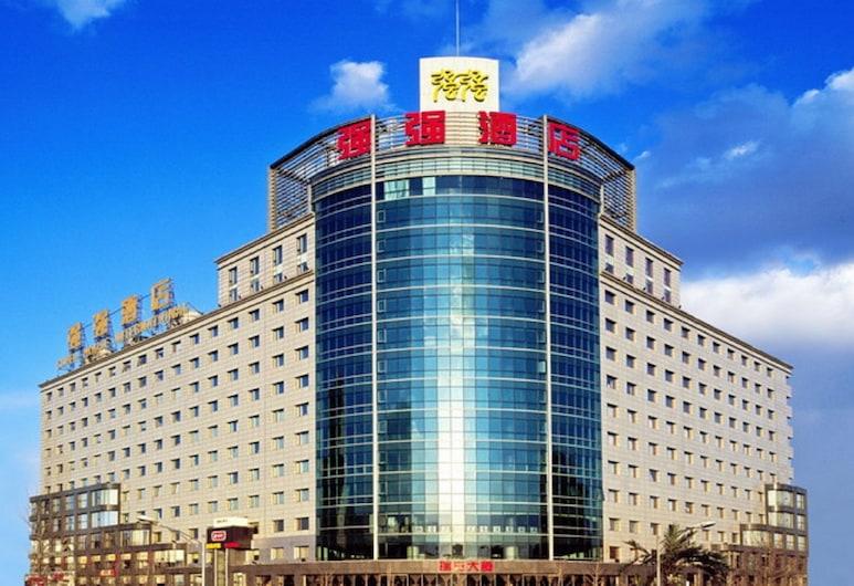 強強北京國際酒店, 北京市