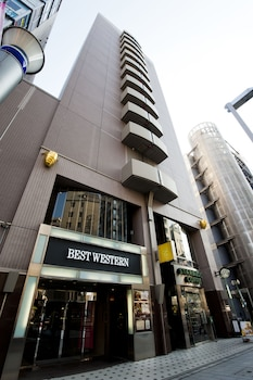 Picture of Best Western Hotel Nagoya in Nagoya