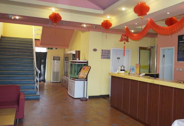 Beijing Home Inn - Dewai, Pekín, Lobby