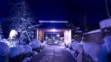 Choose This Luxury Hotel in Takayama