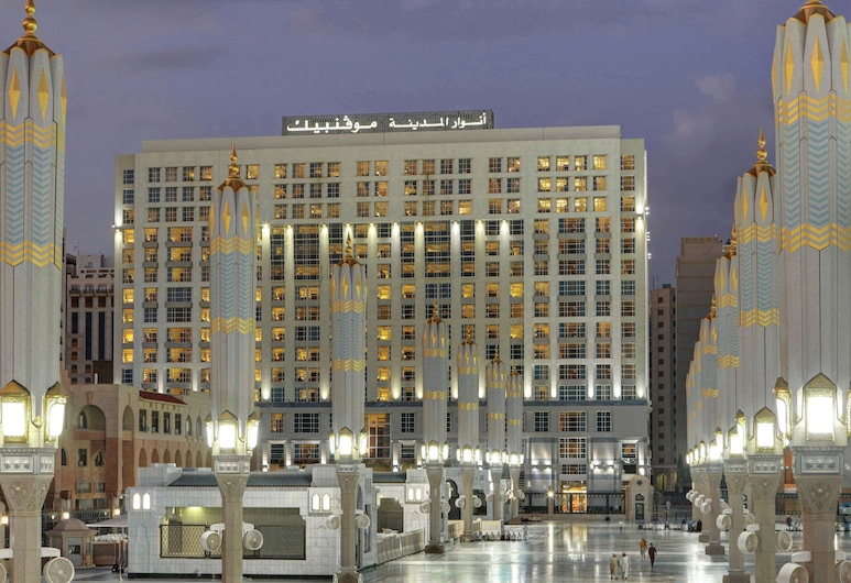 Anwar Al Madinah Movenpick Hotel, Μεδίνα