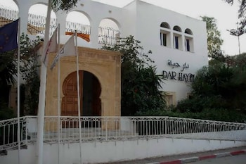 Picture of Résidence Dar Hayet in Hammamet