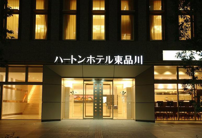 ハートン ホテル東品川, 品川区, ホテルのフロント - 夕方 / 夜間