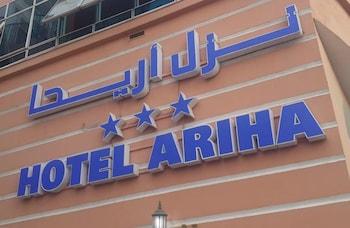 Foto do Ariha Hotel em Túnis