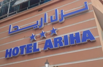 Obrázek hotelu Ariha Hotel ve městě Tunis