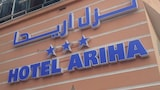Book this hotel near  in Tunis