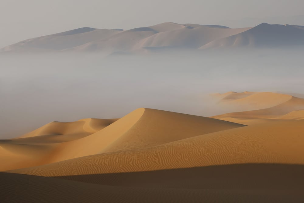 Kõrbevaade