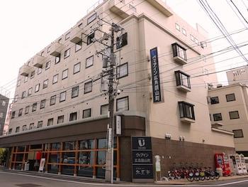 廣島維雅廣島銀山町酒店的圖片