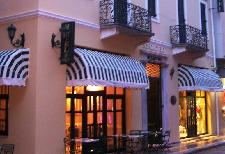 Byzantino Hotel Patras, Patras