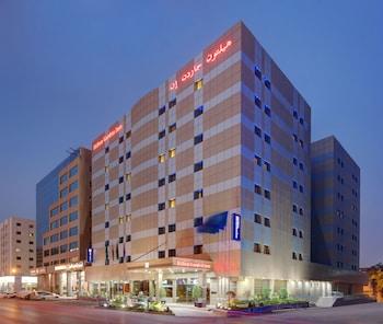 Picture of Hilton Garden Inn Riyadh Olaya in Riyadh