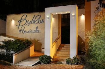 Picture of Byblos Pousada in Buzios
